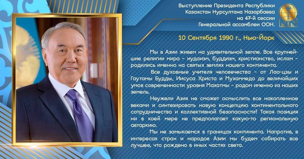 Дарига назарбаева - биография, информация, личная жизнь, фото, видео