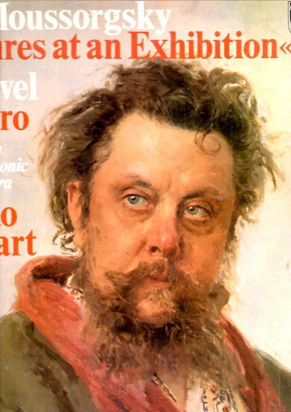 Модест петрович мусоргский краткая биография композитора, самое главное для детей