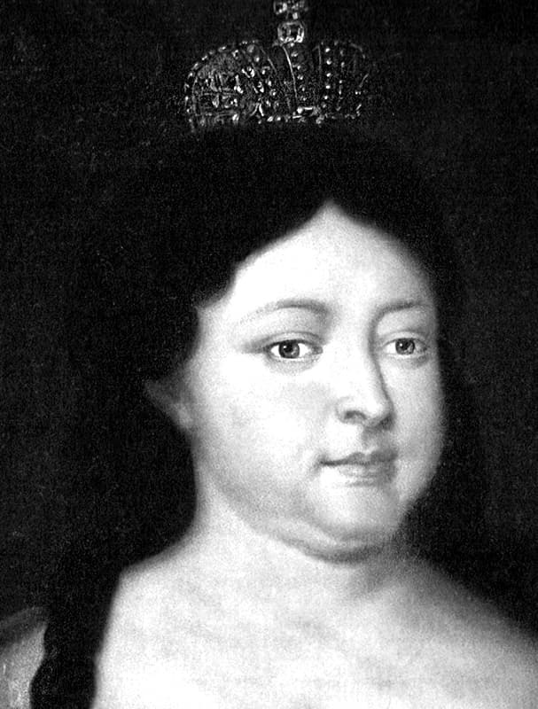 Анна Иоанновна