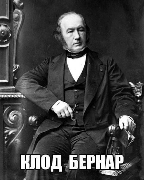 Бернар, клод - вики