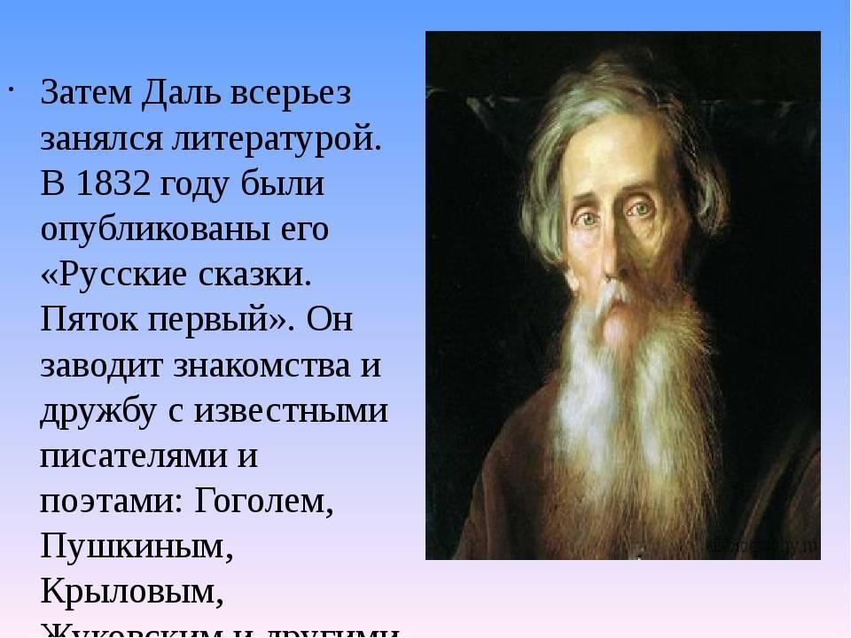 Олег даль - биография, информация, личная жизнь, фото, видео