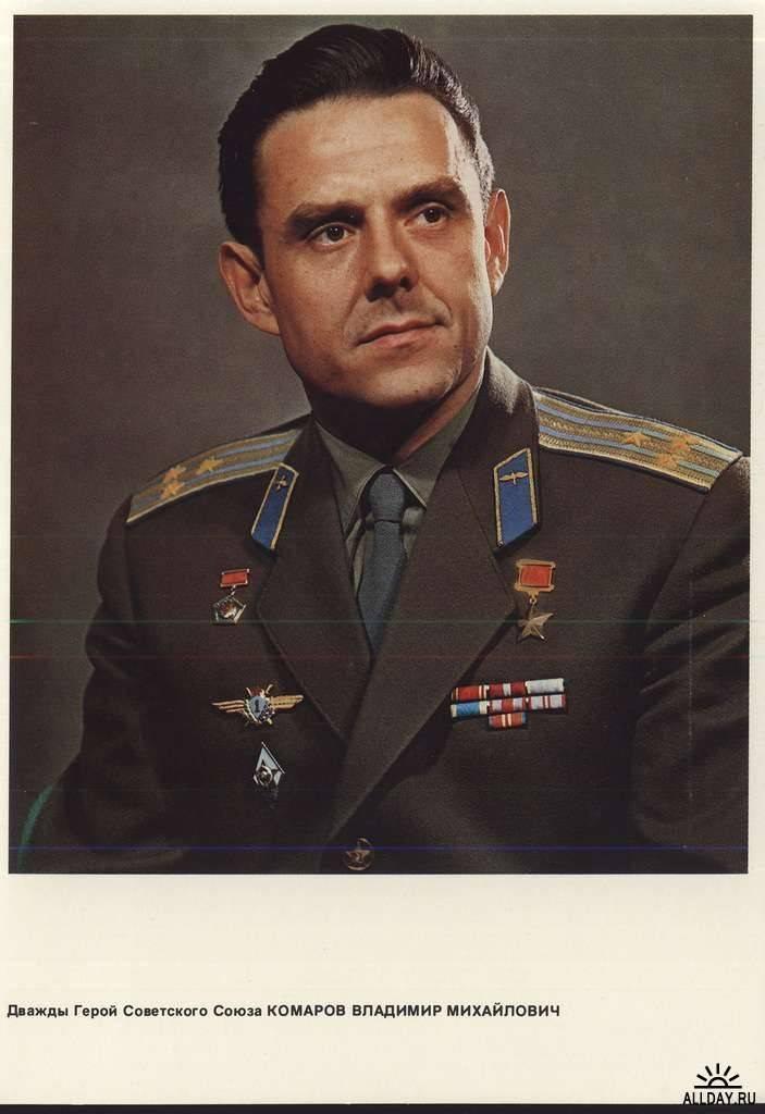 53 года назад впервые в истории космонавт ссср погиб в космосе. как это было. 21.by