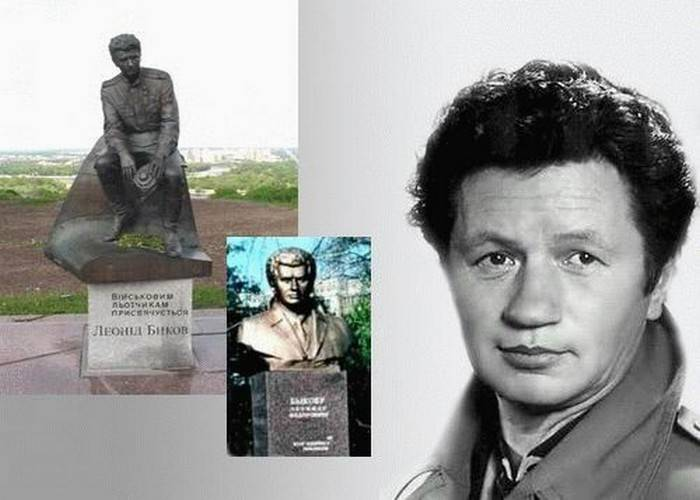Быков, леонид фёдорович — википедия