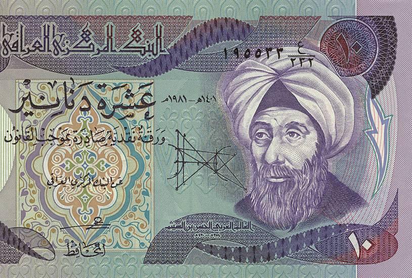 Абу хайян аль-гарнати — википедия