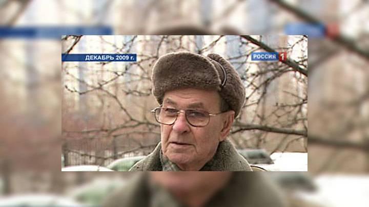 Мотыль владимир яковлевич