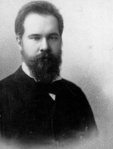 Сергей иванович танеев