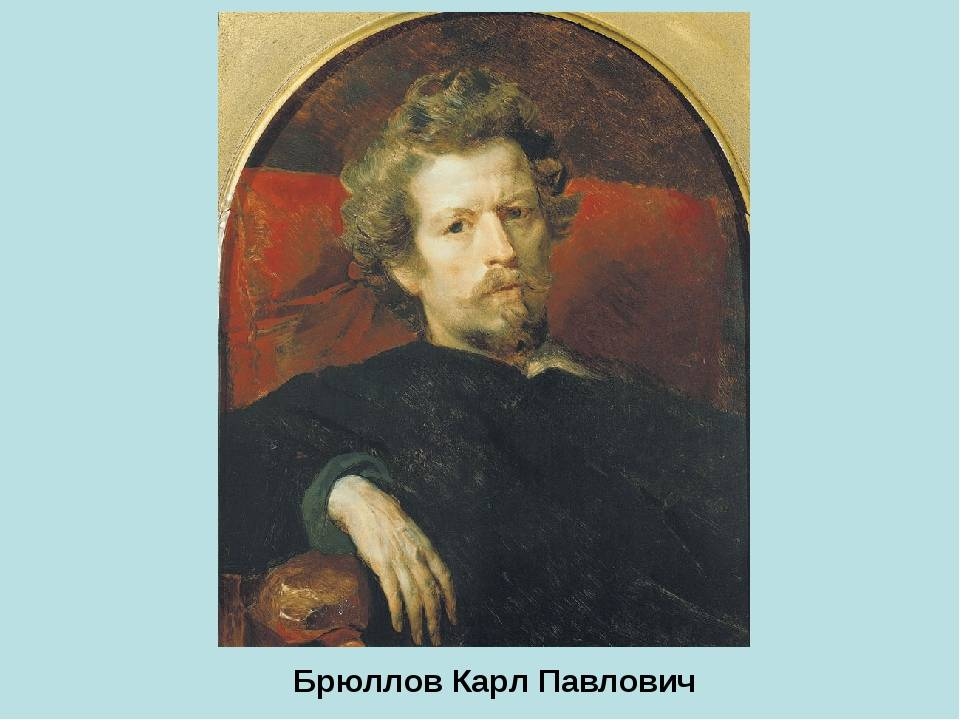 Theperson: карл брюллов, биография, жизнь, творчество