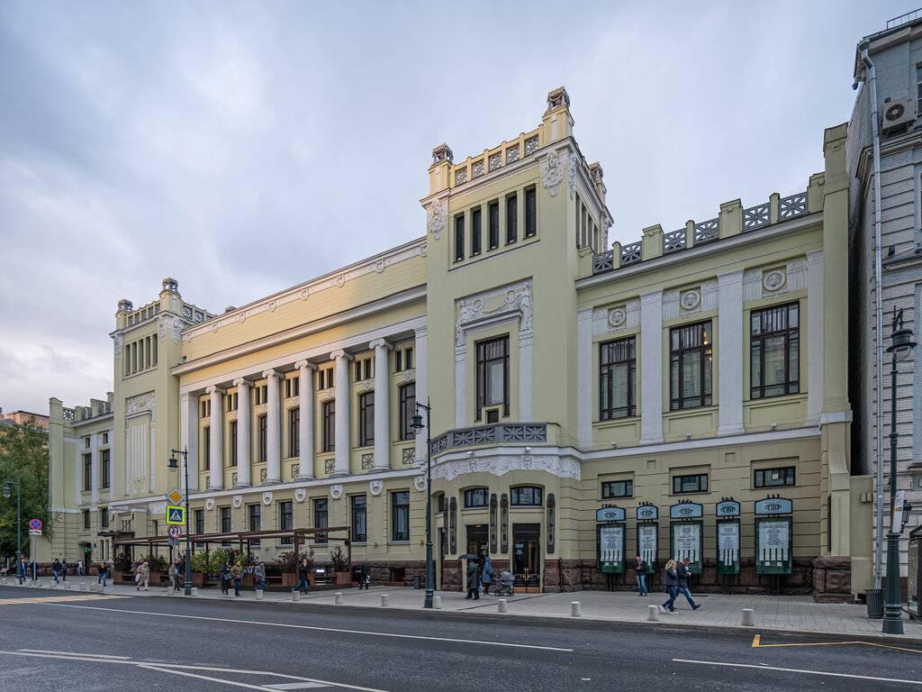 Иванов-шиц
