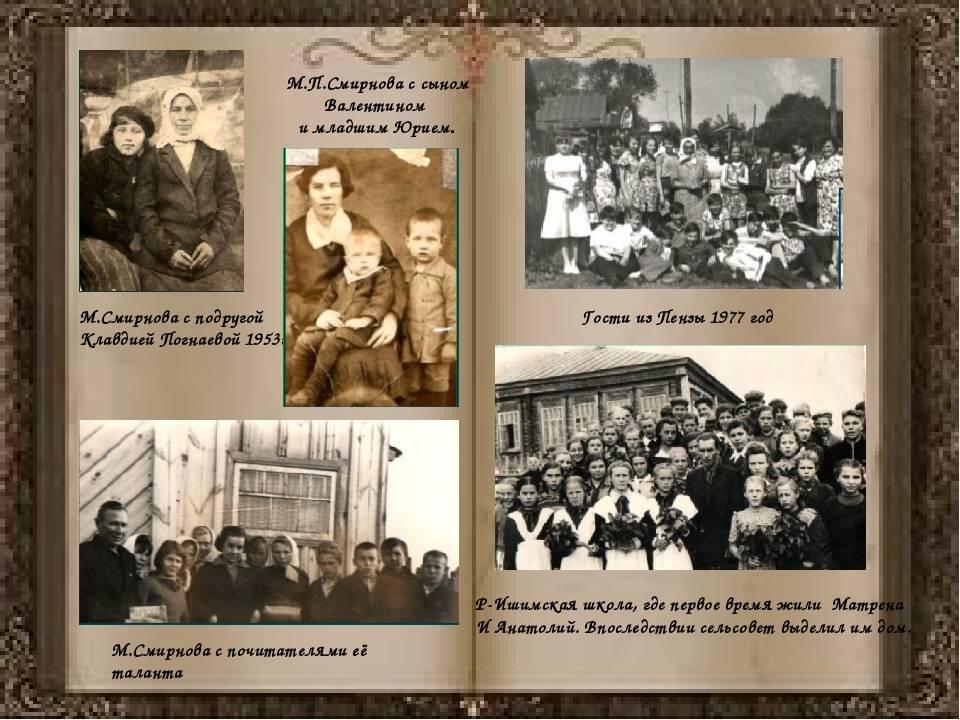 Геннадий смирнов - биография, информация, личная жизнь