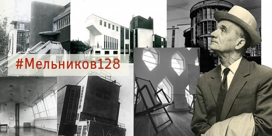 «гений нашего времени»: уникальный маршрут по объектам архитектора константина мельникова