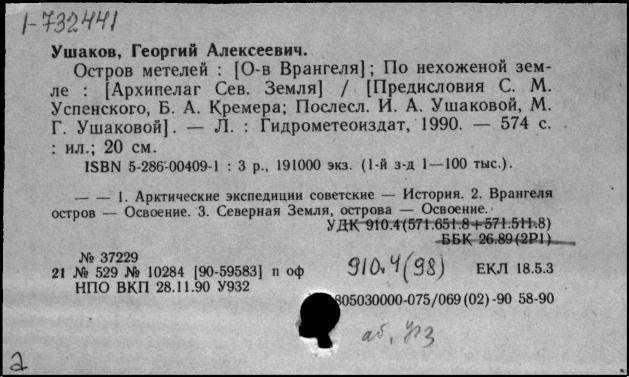 Фёдор ушаков – непобедимый адмирал российского флота  | история российской империи