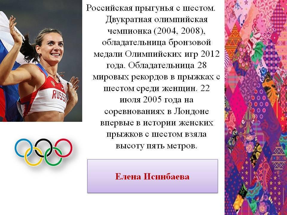 Круче всех. топ-5 лучших спортсменов казахстана 2019 года - другие - sports.kz