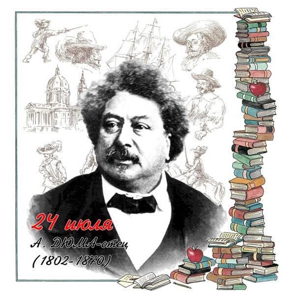 Александр дюма: биография и личная жизнь, произведения и интересные факты