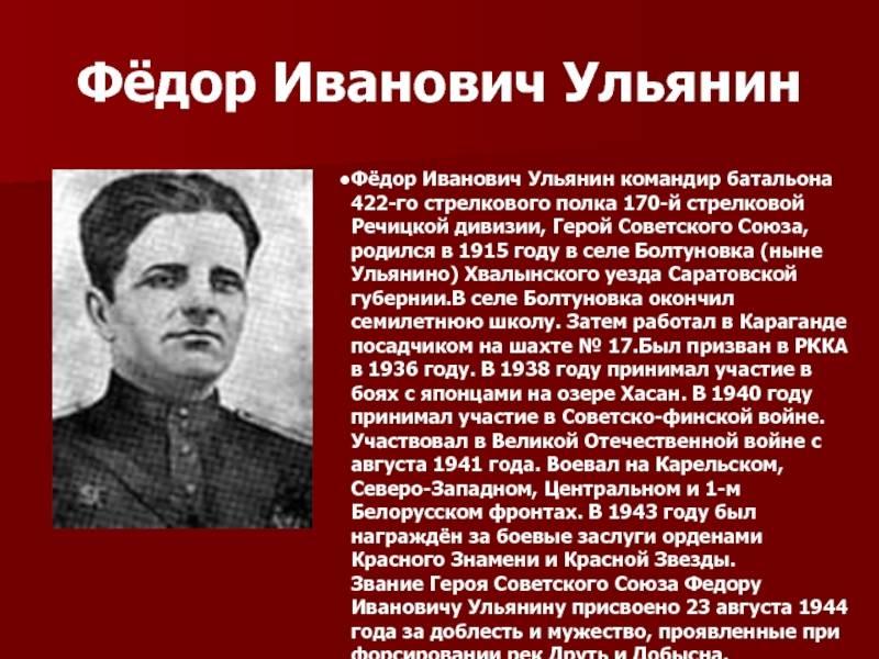 Ульянин, сергей алексеевич биография