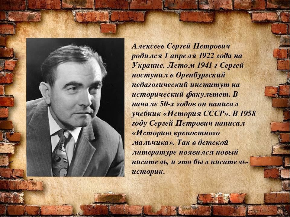 Василий алексеев: кто отравил самого сильного человека в мире на олимпиаде-80