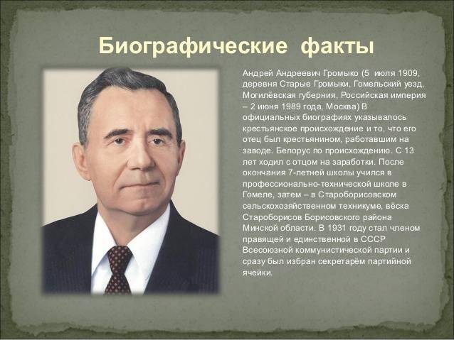Ассоциация внешнеполитических исследований имени а.а. громыко