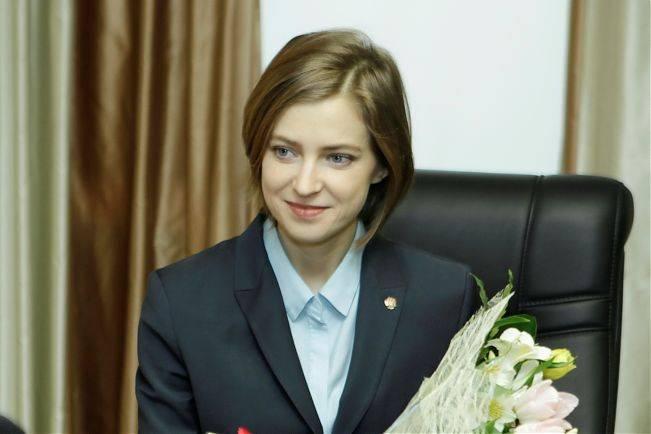 Наталья поклонская - биография, информация, личная жизнь, фото, видео