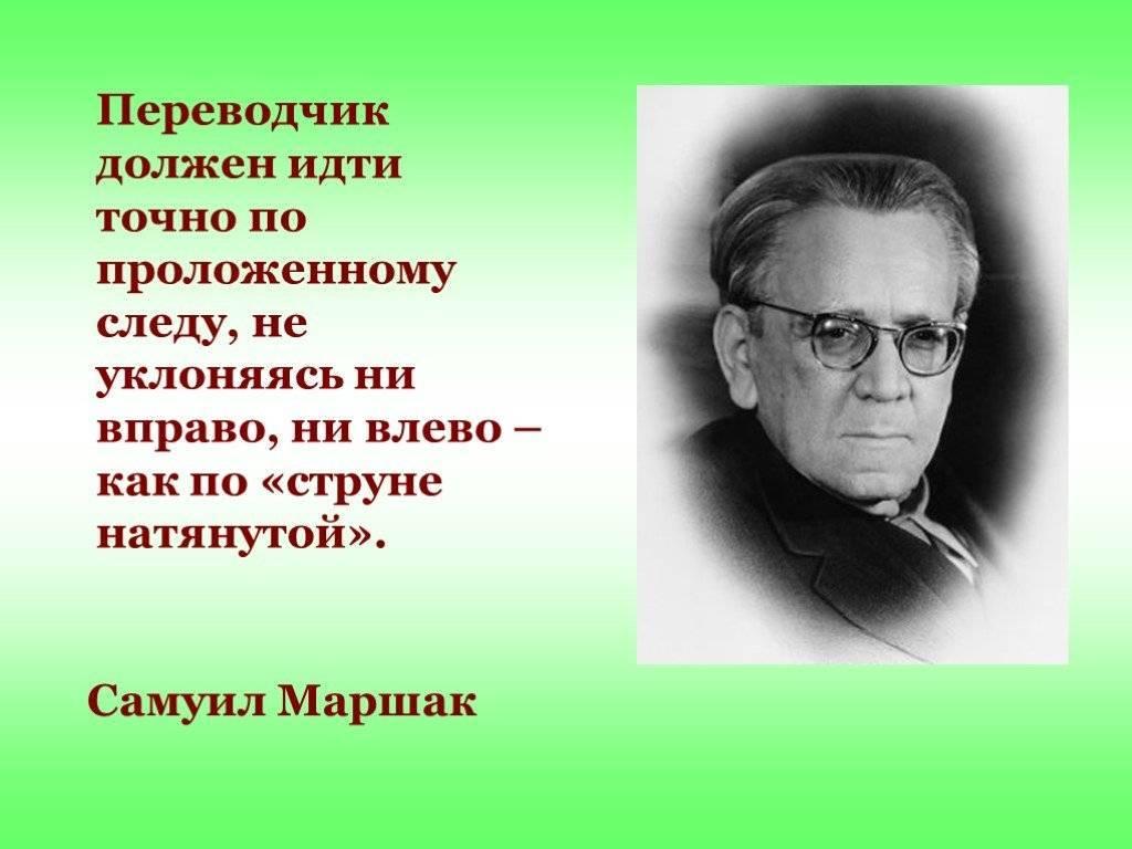 Переводчик с русского на английский онлайн бесплатно