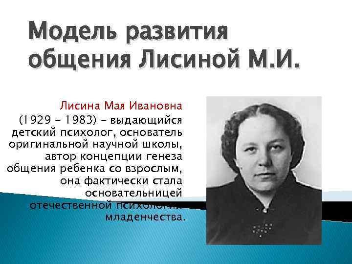Лисин владимир сергеевич: биография, семья, карьера :: businessman.ru