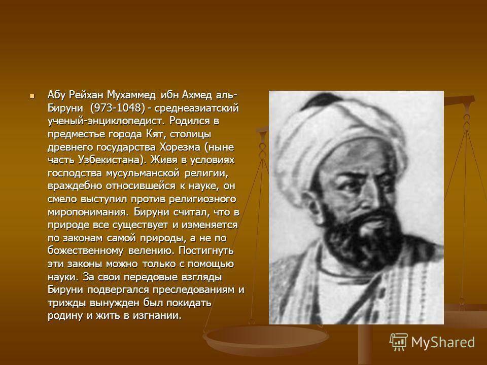 10 удивительных фактов о путешественнике ибн баттуте - простая история - медиаплатформа миртесен