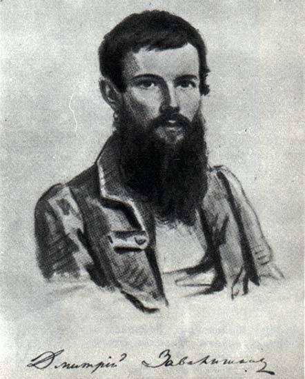 Завалишин, дмитрий иринархович