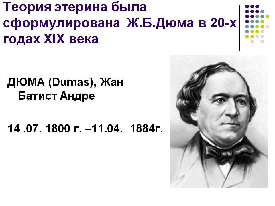 Александр дюма: биография и творчество :: syl.ru