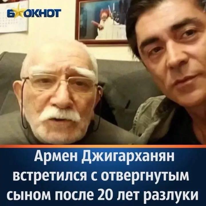 Биография бывших жен армена джигарханяна и молодая жена виталина цымбалюк-романовская