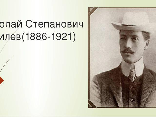 Лев гумилев – биография, фото, личная жизнь, книги, смерть - 24сми