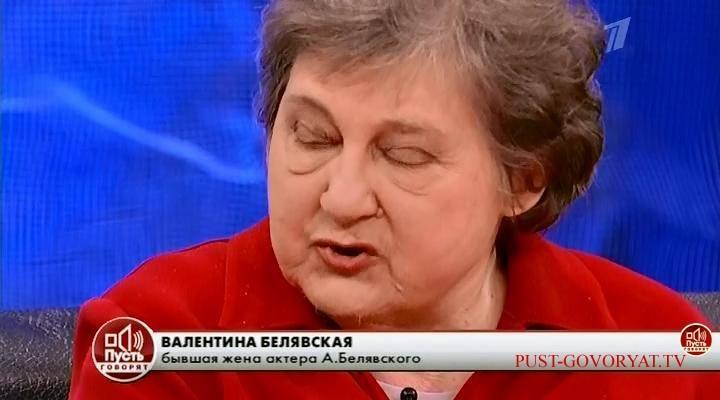 Белявский, александр генрихович