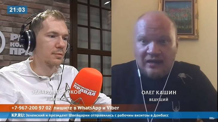 Олег кашин: биография и фото