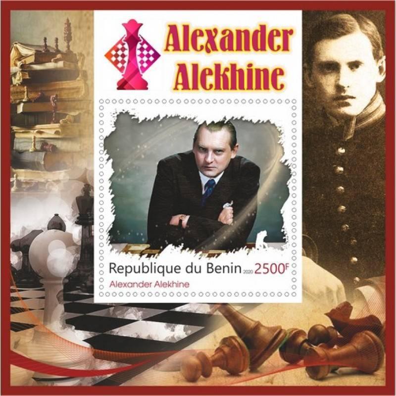 Алехин александр александрович: партии, фото, биография