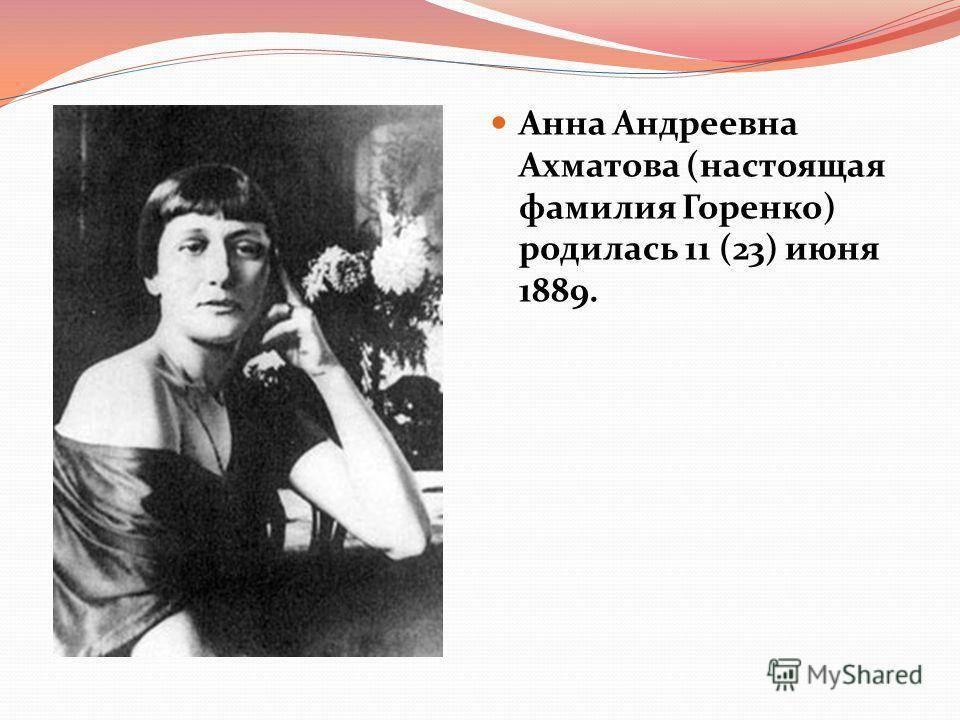 Theperson: анна ахматова, биография, история жизни, творчество