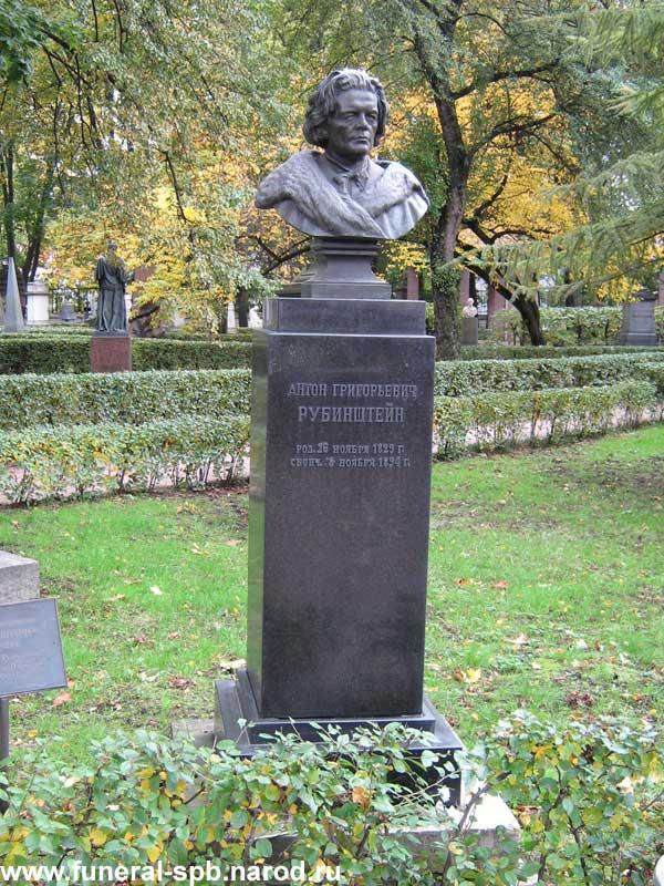 Пианист антон рубинштейн: биография, ученики :: syl.ru