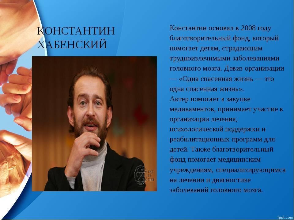 великие люди  россии из списка: 100 великих людей, изменивших мир — общенет