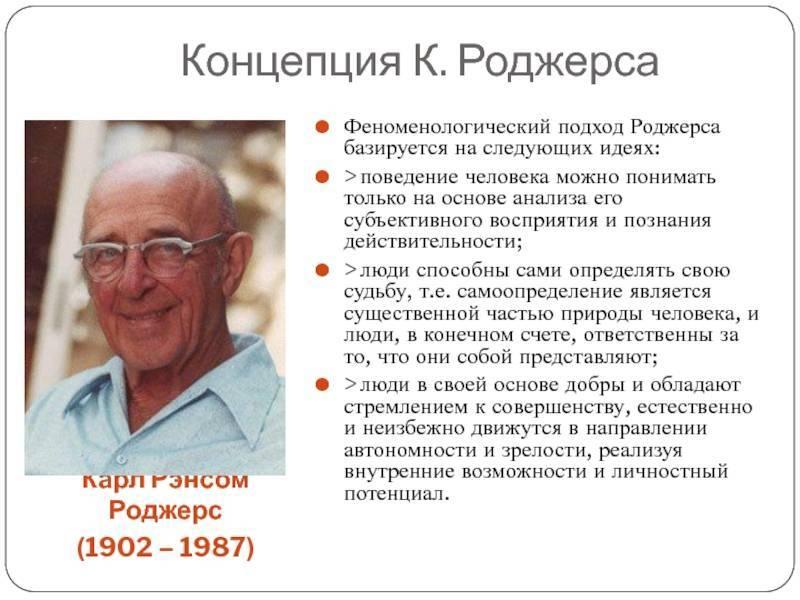 Ричард роджерс