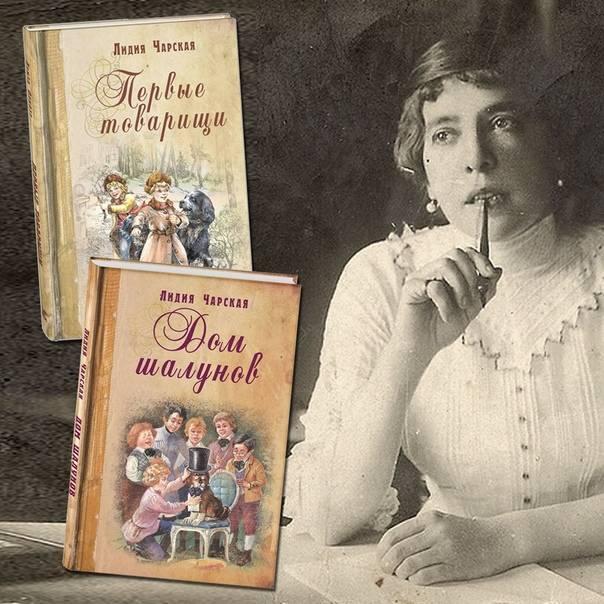 Чарская лидия алексеевна - молодежное театральное искусство