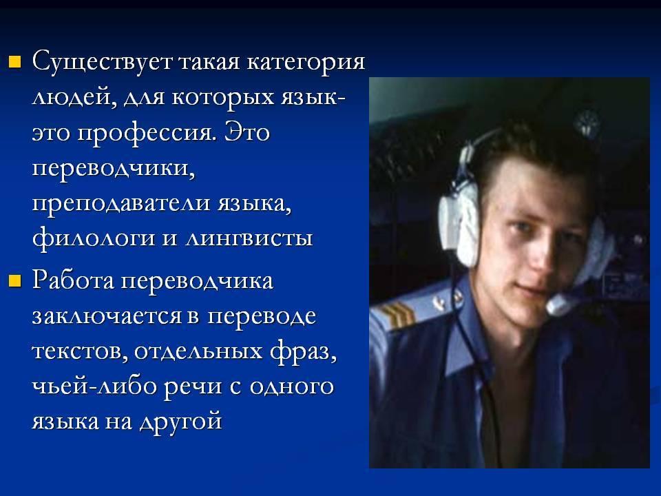 Англо-русский словарь онлайн