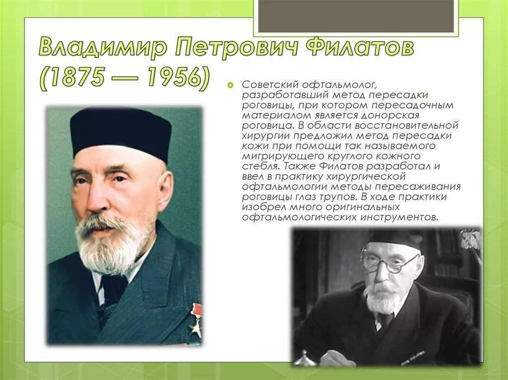 Сербский, владимир петрович