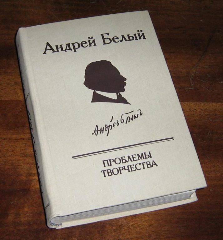 Андрей белый - биография, информация, личная жизнь