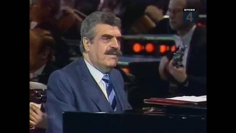 """Композитор, подаривший нам песню """"журавли"""" и знаменитую """"погоню"""" из """"новых приключений неуловимых"""": 100 лет назад родился композитор ян френкель"""