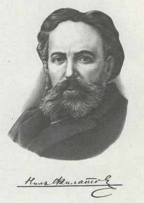 Филатов нил федорович: биография, личная жизнь и фото