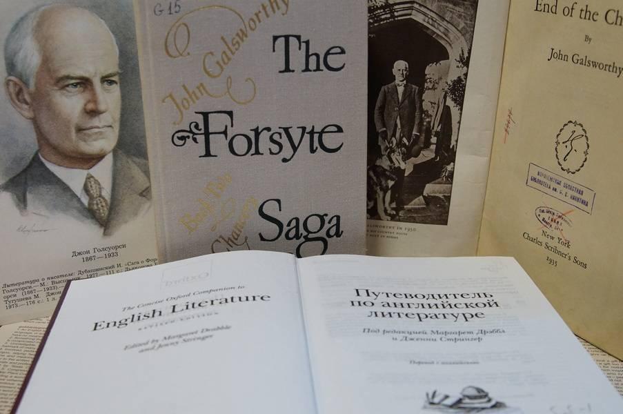 Жизнь и творчество джона голсуорси — статьи — омилия