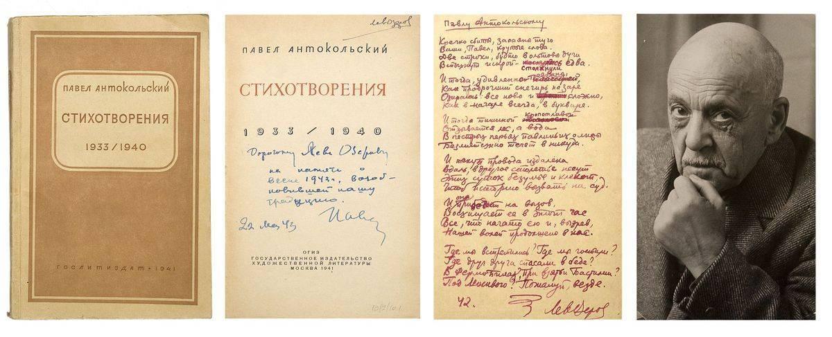 Краткая биография антокольский ❤️ - биографии