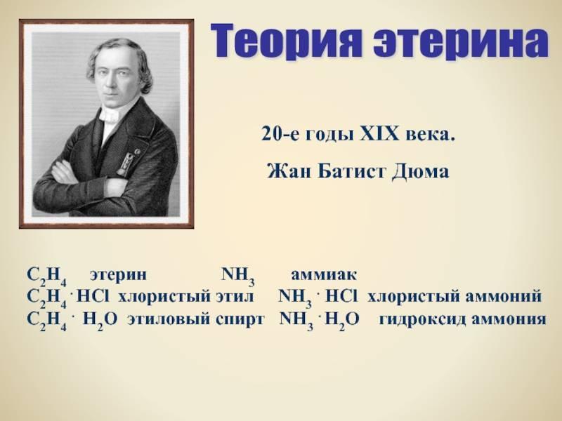 """Александр дюма биография. ранняя жизнь. книги. """"три мушкетера"""" и """"граф монте-кристо"""". личная жизнь."""