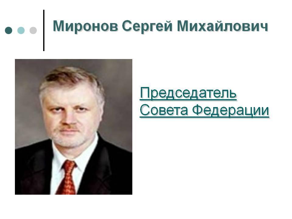 Шахрай сергей михайлович: биография, карьера, деятельность