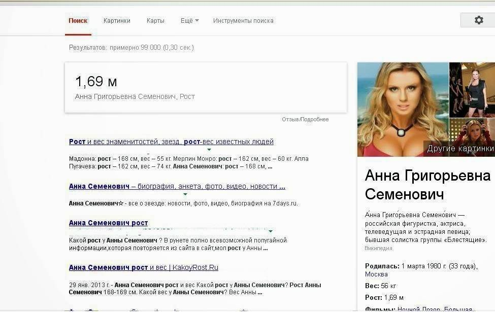 Семенович, анна григорьевна — википедия
