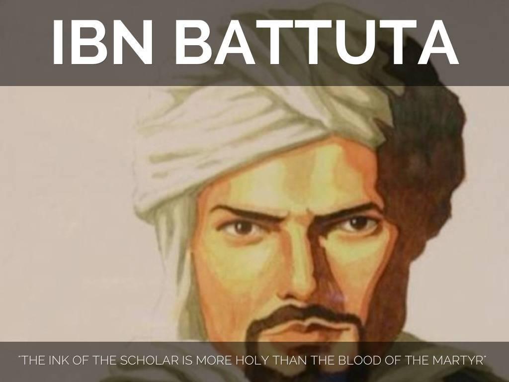Ибн-баттута - вики