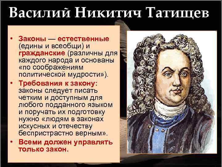 Библиография в. н. татищевасписок книг и произведений