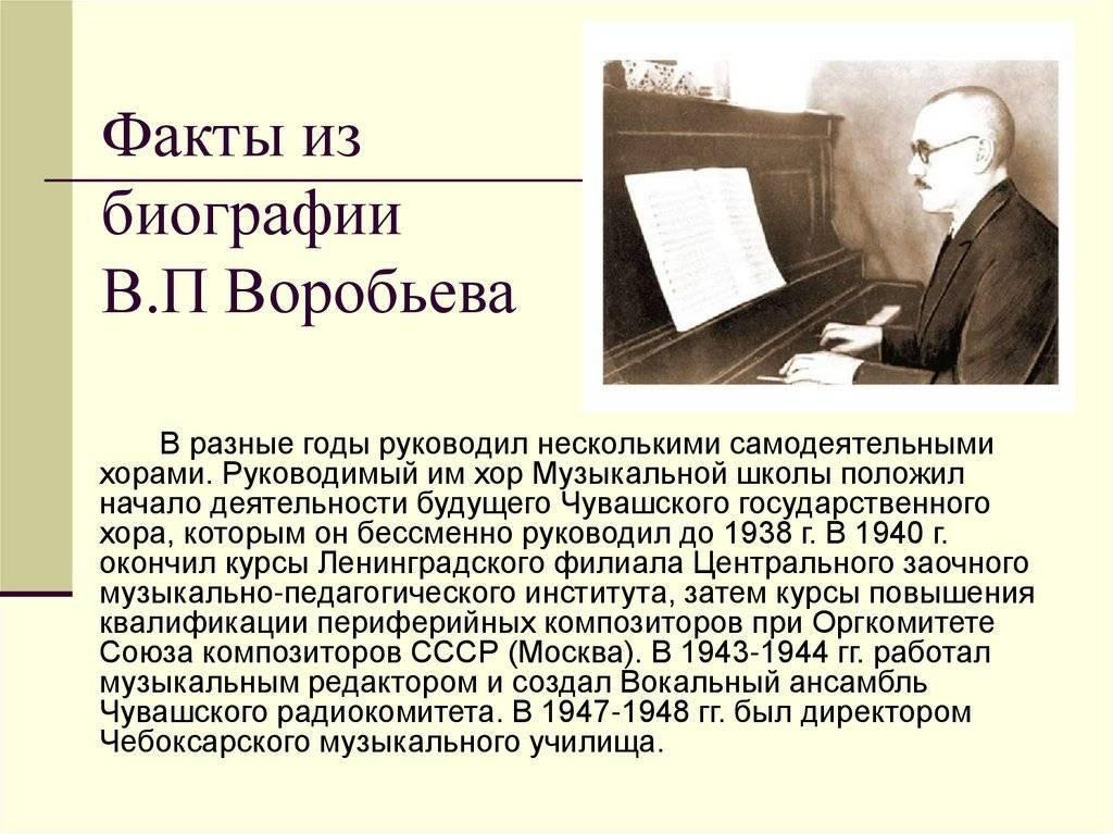Воробьев максим юрьевич: образование и карьера в рыбной промышленности