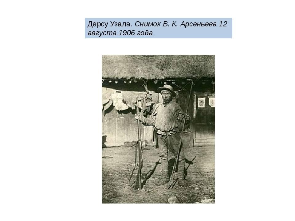 Арсеньев, владимир павлович — википедия. что такое арсеньев, владимир павлович